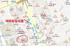 韩国绮林整形医院地址在哪,附近有什么住的吃的值得推荐