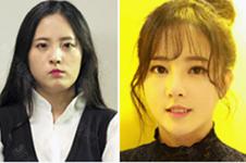 """韓國本土愛去的整形醫院""""輪廓臉型篇""""ID、EU、美迪瑩誰強"""