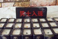 目前流行的入珠能用多少年?告诉你韩国都用这种方式!