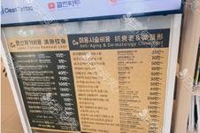 韓國科琳撻圖和林二石比怎么樣?做皮膚管理該選誰?