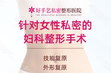 子宮懸吊術可以管幾年?目前有什么更好的子宮復位方法?