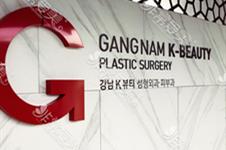韩国江南kbeauty医院地址导航+三分钟擅长项目科普