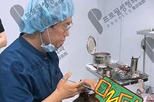 埋线提升效果能维持多久,韩国哪家医院面部提升效果好?