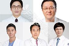 韩国轮廓做得好的医生都有谁?TOP榜单值得关注!