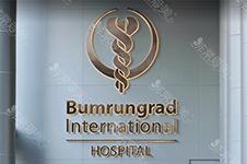 一段话总结泰国曼谷康民整形医院优势,不只是整形科!