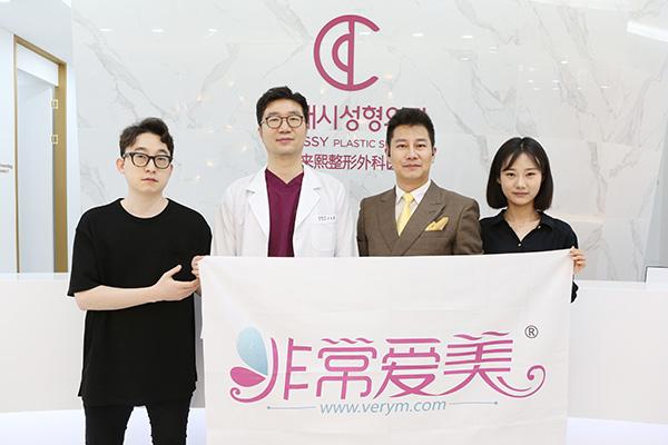 韩国可来熙整形医院达成战略合作!