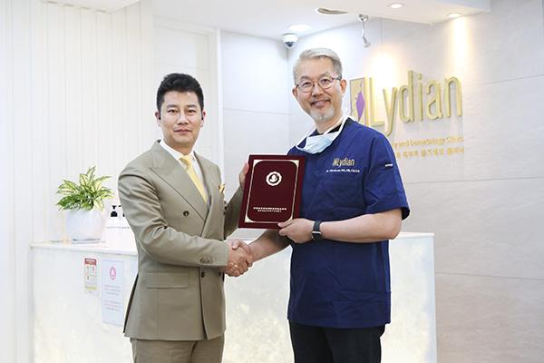 恭喜!韩国lydian安敬天整形外科顺利签约