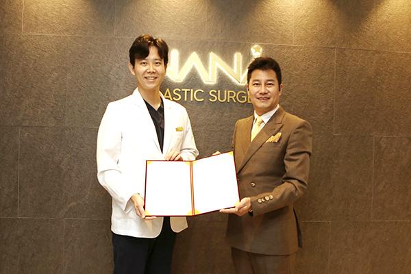 顺利签约韩国NANA整形外科!