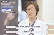 韩国K-ART整形医院额头童颜整形术讲解曝光!