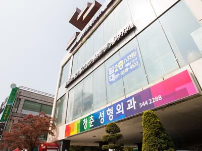 韩国青春整形医院