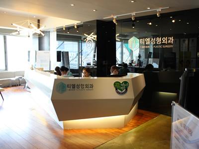韩国TL整形外科医院前台