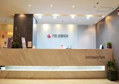 韩国绮林整形外科
