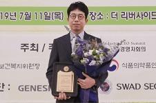 "365mc医院荣获2019年""第13届韩国健康产业大奖"""