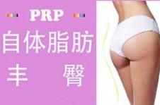 韓國WIZ&美整形外科8月整形優惠活動!