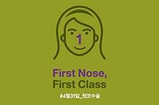 初次隆鼻力荐医院!韩国4月31整形外科鼻矫正优势科普