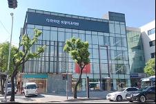 韩国艾恩整形外科双12优惠活动火爆来袭!