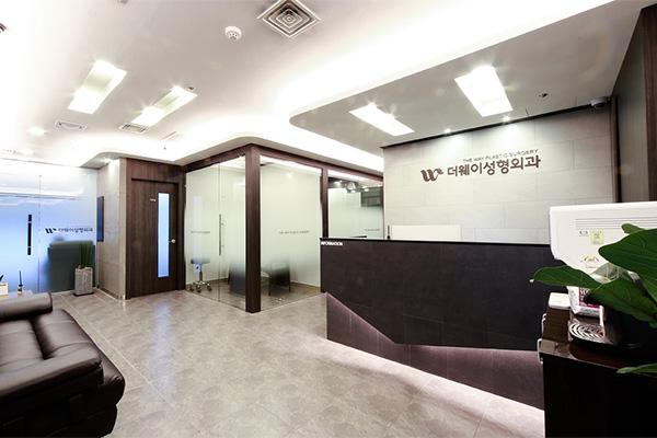韩国theway整形外科