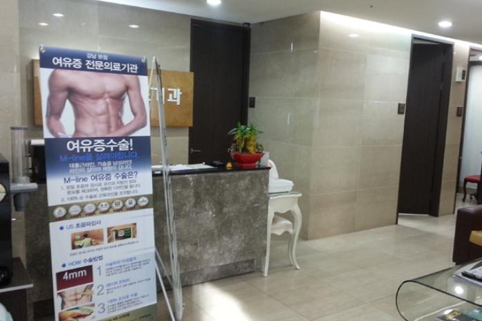 韩国琉璐珍整形医院