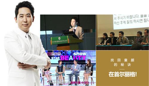 韩国首尔丽格李政勋院长