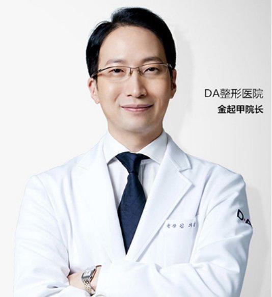 韓國DA隆胸專家金起甲