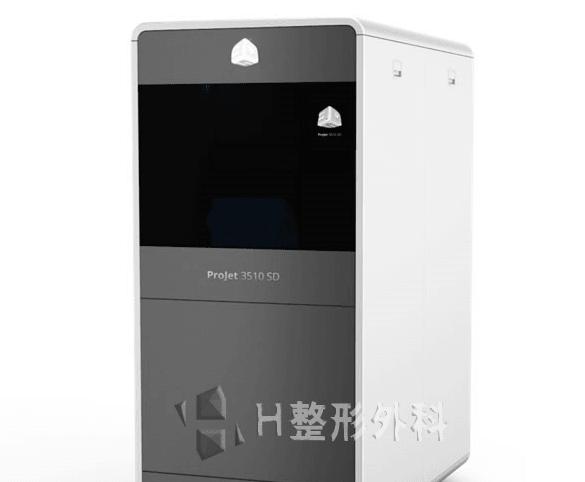 白汀桓韩国H整形医院3D打印机