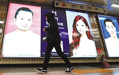韩国整形医院发展史