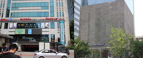 韩国原辰和ID医院宣传科普