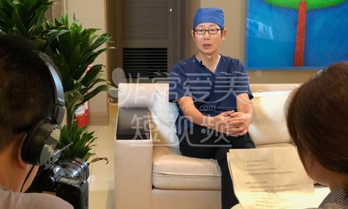 成鎮模院長接受非常愛美網專訪