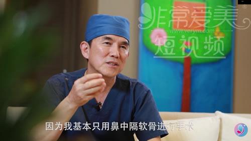 韓國清潭第一李丙玟鼻中隔軟骨隆鼻好嗎