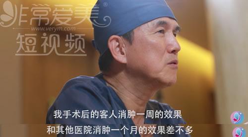 韓國清潭第一李丙玟鼻中隔軟骨隆鼻消腫
