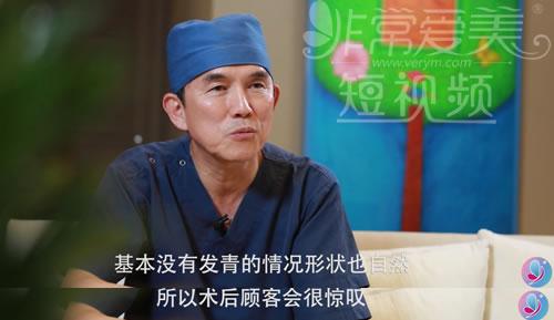 韓國清潭第一李丙玟鼻中隔軟骨隆鼻術后效果