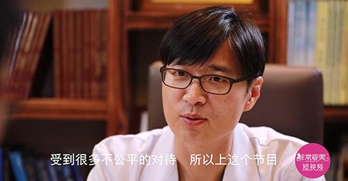 韓國菲斯萊茵李泰喜院長訪談視頻