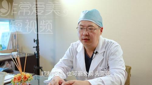 韓國will修復硬鼻頭有絕招如何控制鼻部炎癥