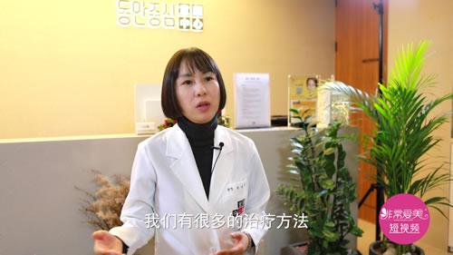 韩国童颜祛痘治疗方法