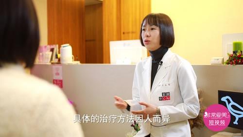韩国童颜祛痘方案
