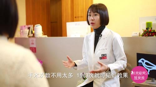 韩国童颜祛痘次数与效果