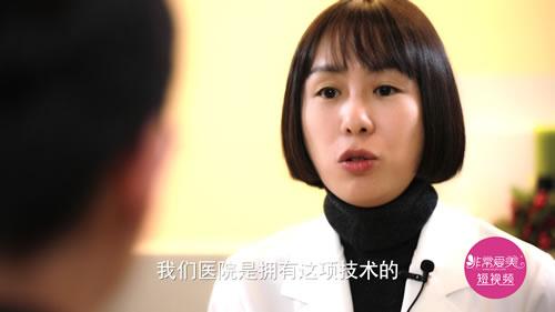韩国童颜祛痘方法解析