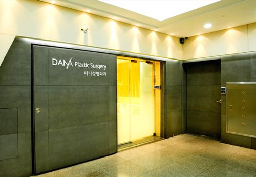 韩国多娜整形医院图片