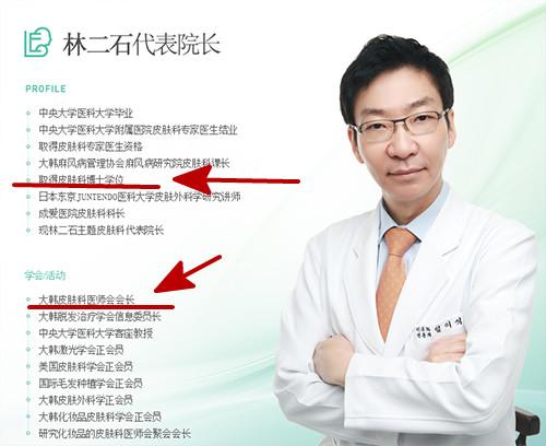 林二石专家简介