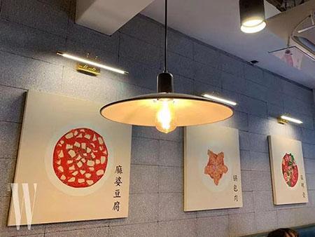 韓國梨花女大附近美食
