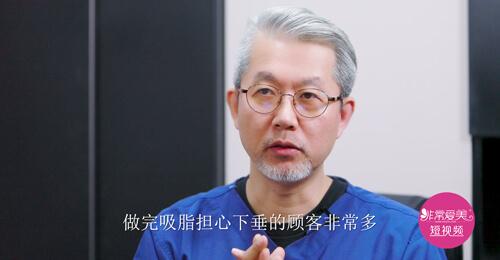 韩国必妩吸脂套餐优惠大放送~