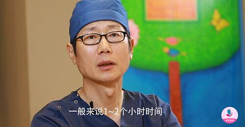 清潭第一成镇模院长