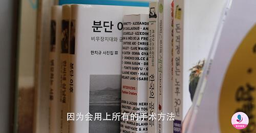 韩国清潭第一整形外科