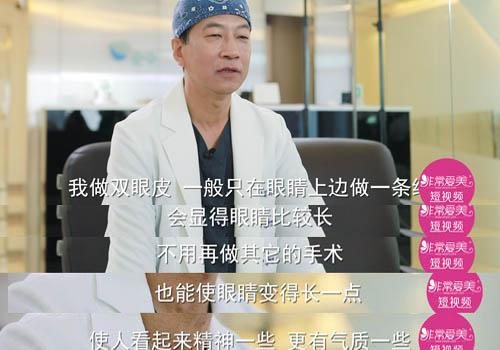 韩国纯真整形医院