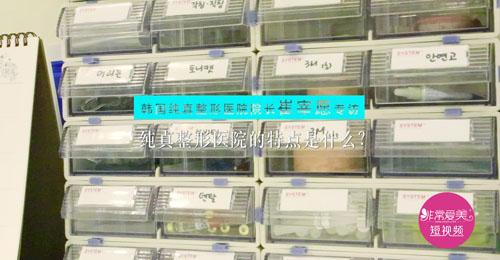 韩国WIZ&美整形外科迷你吸脂特惠活动来袭!