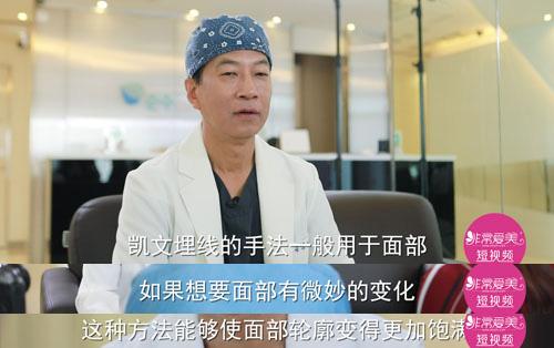 韩国普罗菲耳Profile整形医院猫系少女胸活动限时开启!
