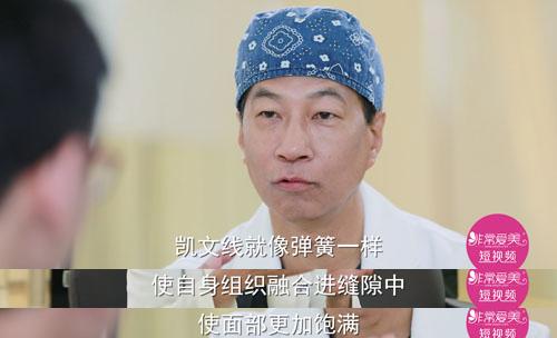 韩国纯真整形医院采访