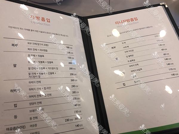 韩国365mc价格表