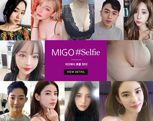 韓國MIGO醫院官網案例圖
