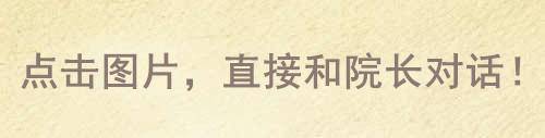 非常爱美网咨询引导